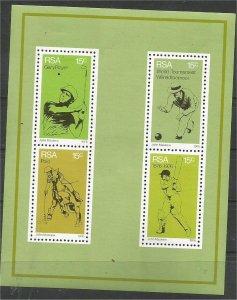 SOUTH AFRICA, 1976, MNH MS, Sports Scott 459a