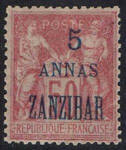 FRENCH PO ZANZIBAR 1896 PEACE AND COMMERCE 5A ON 50C
