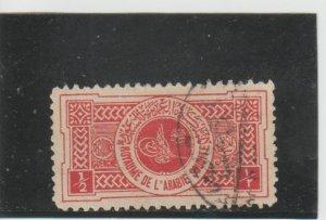 Saudi Arabia  Scott#  RA1  Used  (1934 Postal Tax)
