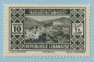 LEBANON 130  MINT HINGED OG * NO FAULTS EXTRA FINE !