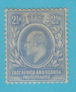 EAST AFRICA AND UGANDA PROTECTORATE 4 MINT HINGED OG NO FAULTS VERY FINE