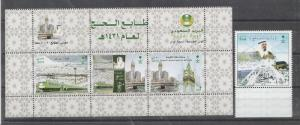 SAUDI ARABIA 2 SET   pilgrims to Mecca  2010 . king Abdullah , Clock, Train ,MNH