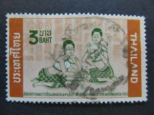 A5P17F75 Thailand Siam 1963 3b used