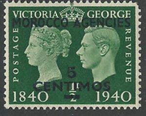 Great Britain - Morocco # 89 Stamp Centenary (1)  VF Unused