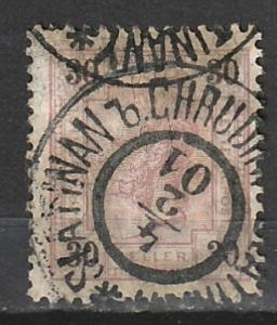 #78 Austria used