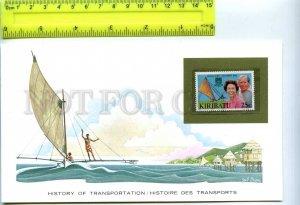 255258 KIRIBATI ship sailing canoe card w/ mint stamp