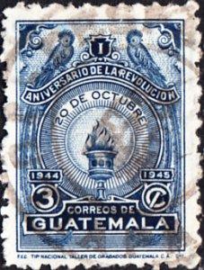 Guatemala #313  Used