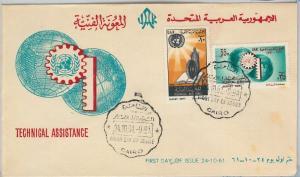 62545 -  EGYPT  - POSTAL HISTORY -  FDC COVER 1961  Scott # 536/37  AGRICOLTURE