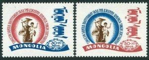 Mongolia B1-B2,MNH.Michel 480-481. Solidarity with Vietnam,1967.