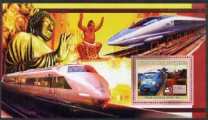 Guinea MNH S/S Japanese Trains #1 2006
