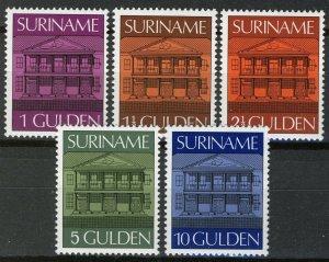 Surinam 1975-76, Central Bank full set 5v MNH