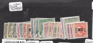 IRAQ (P1902BB)   OFFICIAL SG O1130A/1147A     MNH