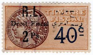 (I.B) France Colonial Revenue : Lebanon Duty 2pi on 40c OP
