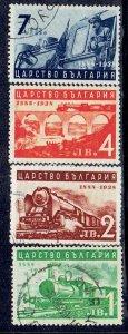 Bulgaria, Scott #346-349; Railway Anniversary, Used