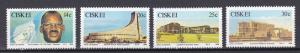 South Africa - Ciskei # 98-101, 5th Anniversary of Independence, NH, 1/2 Cat.