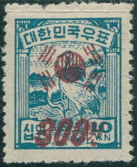 Korea South 1951 SG148 300w on 10w turquoise-green Manchurian Cranes MLH
