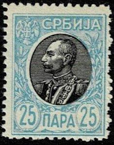 1905 Serbia Scott Catalog Number 92 Unused Never Hinged