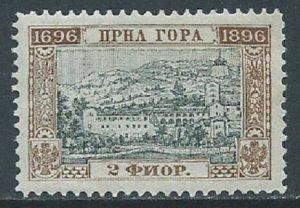 Montenegro, Sc #56, 2fl MH