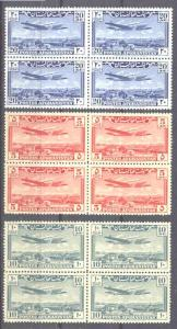 Afghanistan C7-C10, 3 MNH bl.of 4 Aviation SCV84