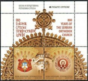 2019   BOSNIA  -  SERBIAN ORTHODOX CHURCH MINI SHEET  -  UNMOUNTED MINT