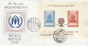 Afghanistan 471b  IMP  FDC  World Refugee Year