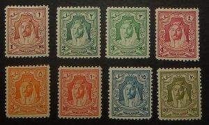 Jordan 207-14. 1943 1m-20m Hussein, NH