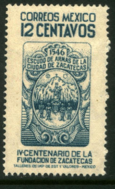 MEXICO 821, 12c 400th Anniversary of Zacatecas. MINT, NH. F-VF.