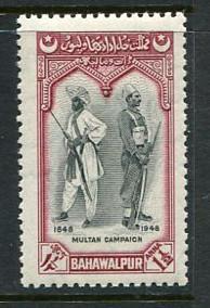 Bahawalpur #16 Mint