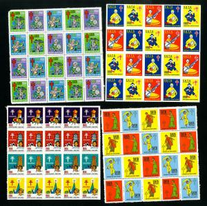 China Stamps Lot of 100+ TB Seals