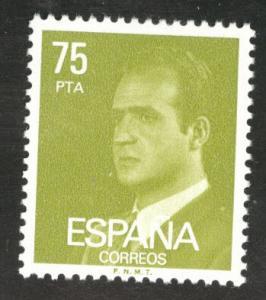 SPAIN Scott 2193 MNH** 1980-84 King Juan Carlos I