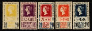 Mexico 1940 Postage stamp centenary Short Set 5 Stamps Scott 754- 8 MH/MNH (09 C