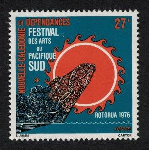 New Caledonia South Pacific Festival of Arts Rotorua New Zealand 1v SG#564