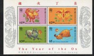 Hong Kong Sc 783a 1997 Year of Ox stamp souvenir sheet mint NH