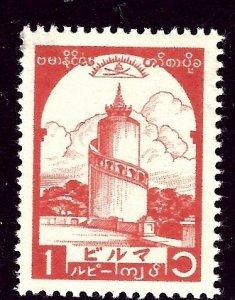 Burma 2N49 MLH 1943 issue    (ap6100)