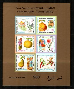 Tunisia #566a Imperf  MNH  Scott $7.50   S/S