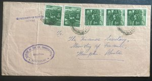 1950s Bhutan Government Cover To Ministre Of Finance Locally Used