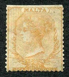 Malta SG3 1/2d Pale Buff No Wmk Mint (part gum) Cat 850 pounds