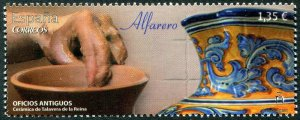 HERRICKSTAMP NEW ISSUES SPAIN Sc.# 4218 Traditional Trades, Pottery