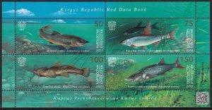 KYRGYZSTAN 2021 FISH POISSONS FISCHE PESCE PESCADO MARINE FAUNA [#2101]