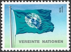 United Nations UN Austria Vienna 1979 Sc # 2 Mint NH. Ships Free With Another