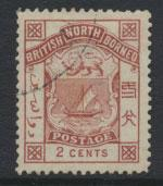 North Borneo  SG 25 Brown   Used perf 14 please see scans & details
