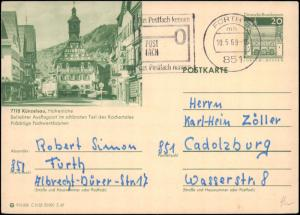 Germany Post-1950, Government Postal Card