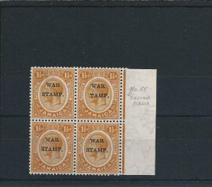 JAMAICA 1916 WAR STAMP 1½d ORANGE 'S' IN STAMP OMITTED IN BLOCK OF 4 MM SG 71b