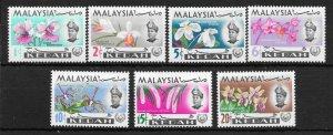 MALAYA KEDAH SG115/21 1965 ORCHID DEFINITIVE SET MTD MINT