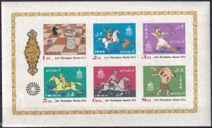 Iran #1676a  MNH CV $30.00  Z815L