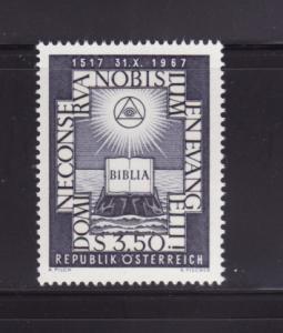 Austria 801 Set MNH Medal (D)