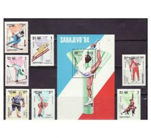 Cambodia - Olympic Games on Stamps - 7 Stamp & S/S  Set 462-9