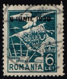 Romania #O21 Official Stamp; Used (0.25)