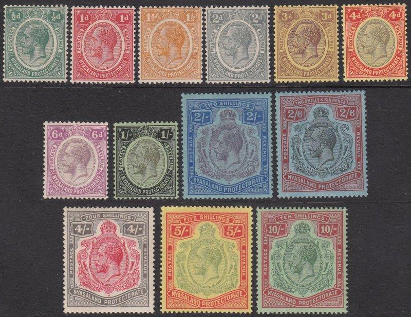 Nyasaland Protectorate 25-37, SG100-113 MLH / MVLH CV $314.50