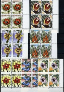 Laos 1984, Woodland flowers set, Sc 554-560 Corner Block set MNH